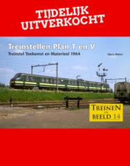 Plan V en T