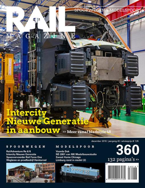 Rail Magazine 360