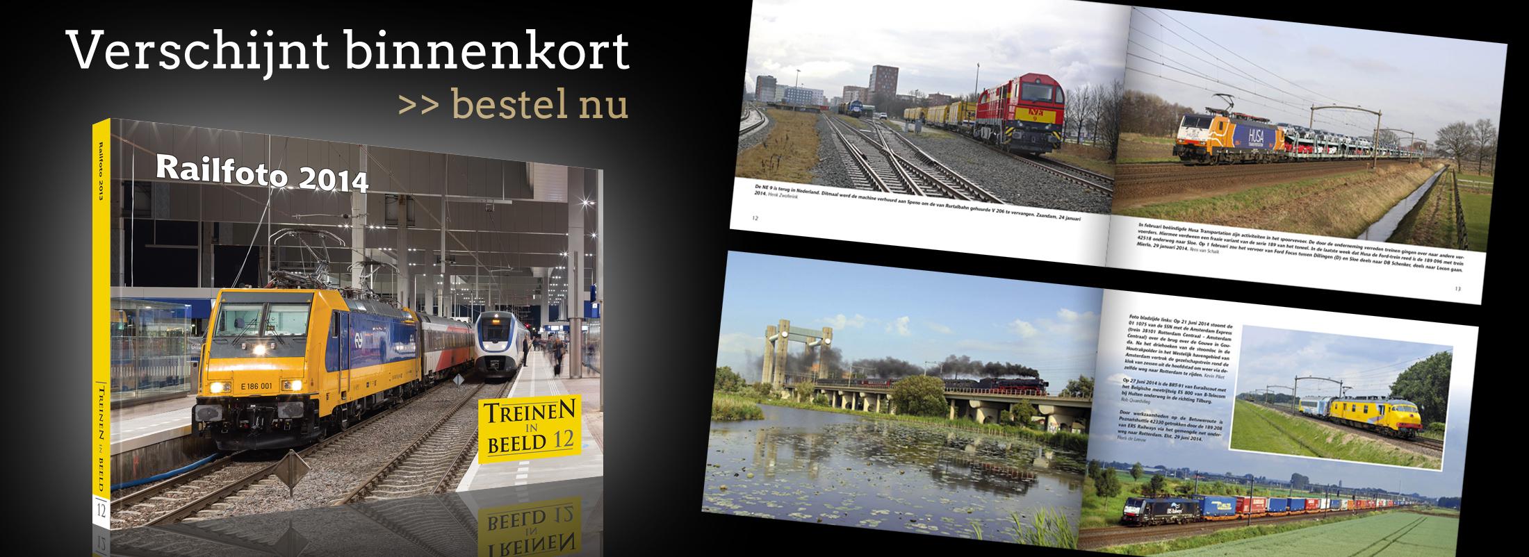 Railfoto-2014